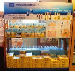 東伊豆の特産品ニューサマーオレンジと伊豆海洋深層水を使用した口当たり爽やかなゼリー「伊豆のしずく」