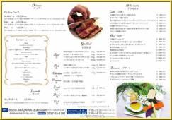 コースの料理の他に新鮮な素材でつくり上げた逸品のアラカルトメニューも多数ご用意しております。