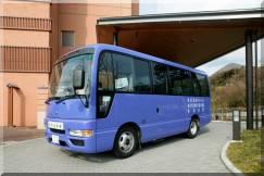 伊豆高原駅から伊豆赤沢温泉郷までの送迎バスのご案内